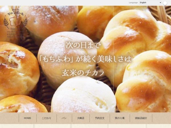 Screenshot of pan-chambord.com