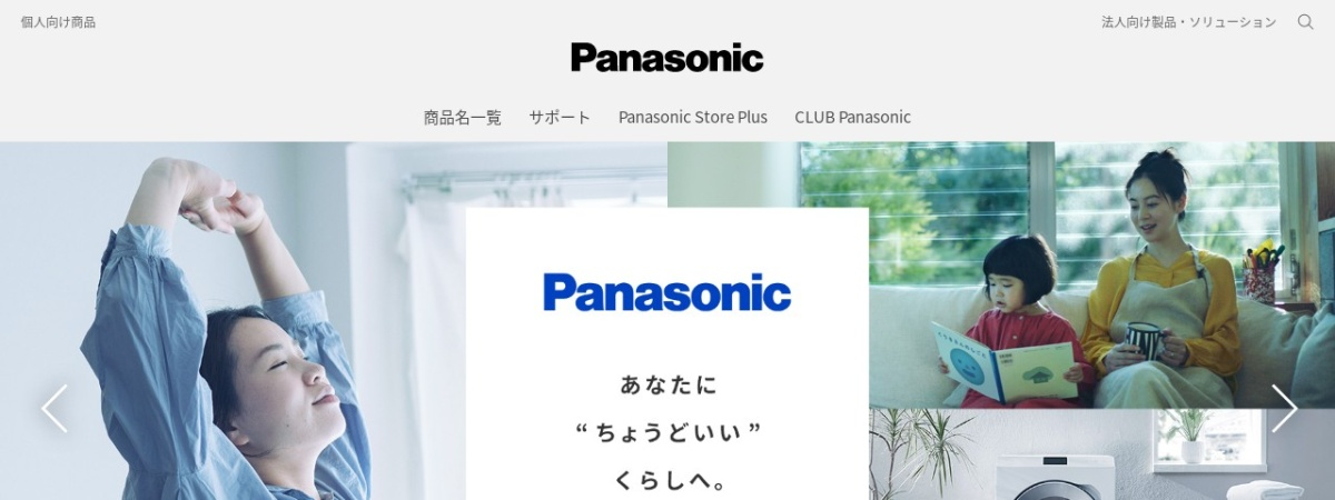 Screenshot of panasonic.jp