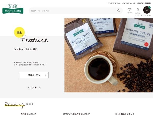 Screenshot of pantry-lucky.net