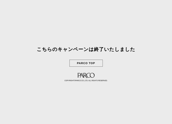 Screenshot of parco.jp