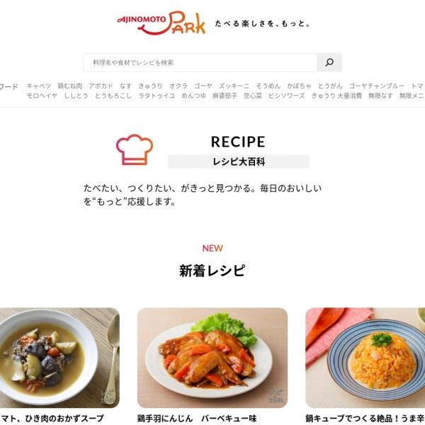 Screenshot of park.ajinomoto.co.jp