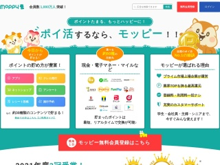 Screenshot of pc.moppy.jp