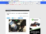 https://pc.watch.impress.co.jp/docs/news/yajiuma/1144311.html