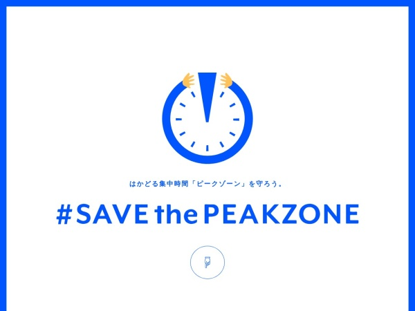 Screenshot of peakzone.jp