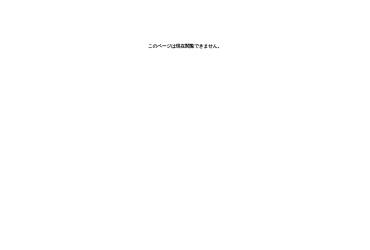 Screenshot of peraichi.com