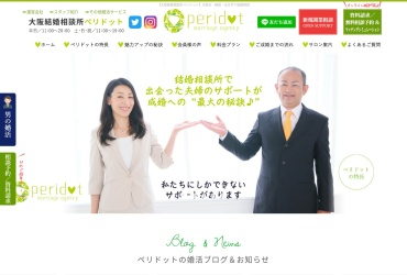 Screenshot of peridot-osaka.com