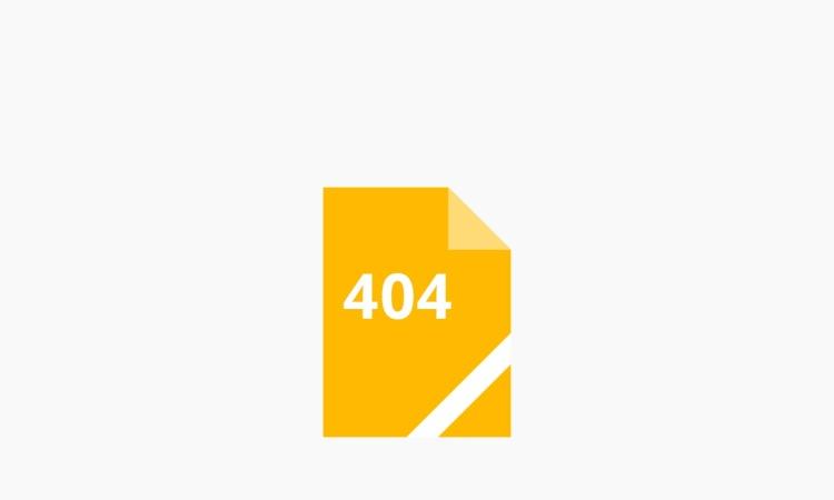 Screenshot of perigord-infos.fr