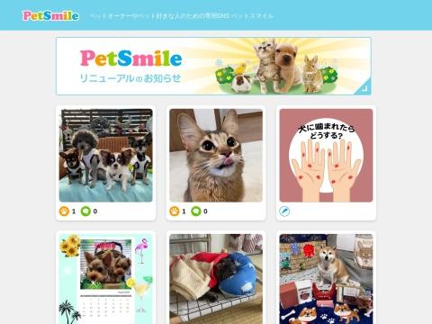 https://pet-smile.net/