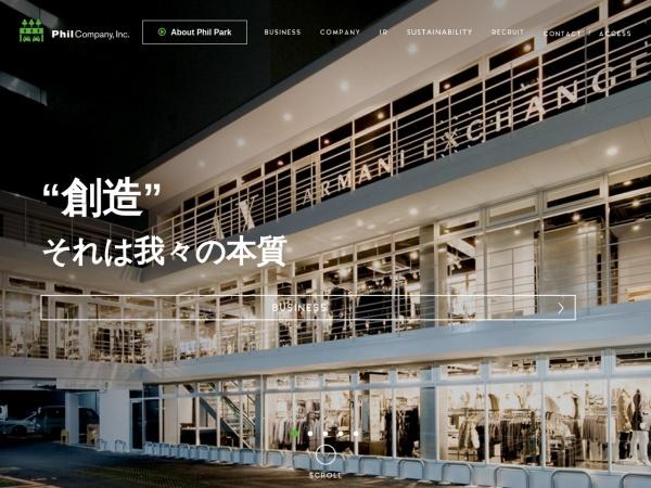Screenshot of philcompany.jp