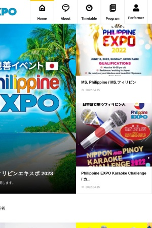 Screenshot of philippine-expo.org