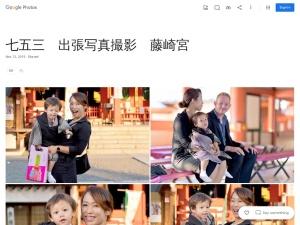 七五三の記念・家族写真 藤崎宮