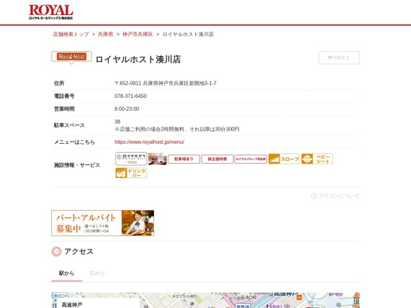 Screenshot of pkg.navitime.co.jp