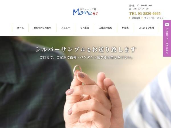 Screenshot of platinum-cast.co.jp