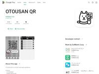 https://play.google.com/store/apps/details?id=com.sb.qrcode&hl=ja