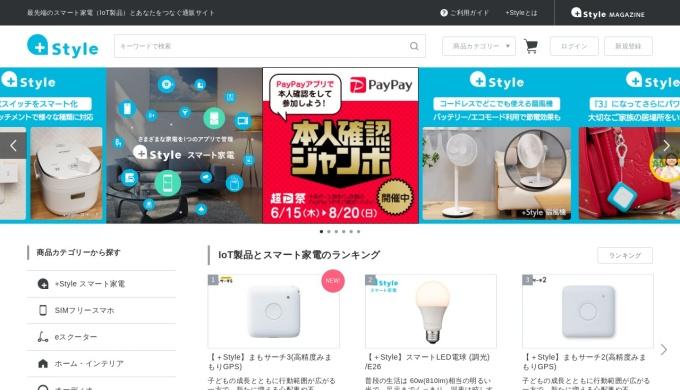 Screenshot of plusstyle.jp
