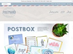 Postmark'd Studio coupons and coupon codes