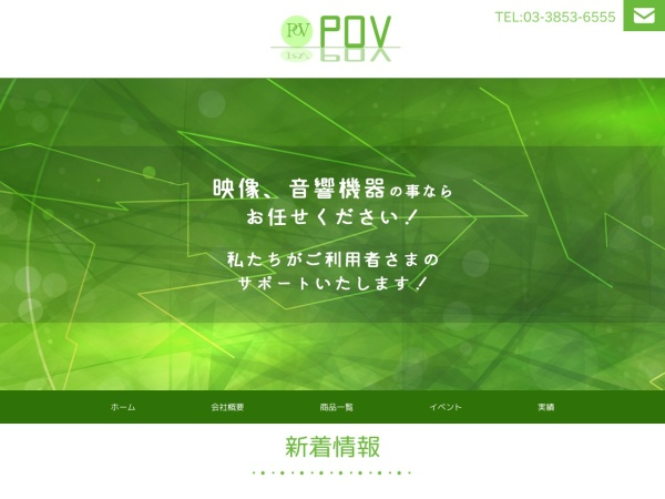 Screenshot of pov-oa.com