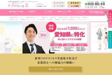Screenshot of primvere-m.com