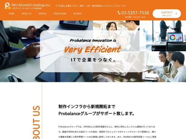 Screenshot of pro-balance.co.jp