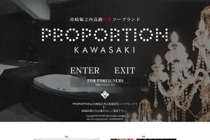 Screenshot of proportion2009.jp