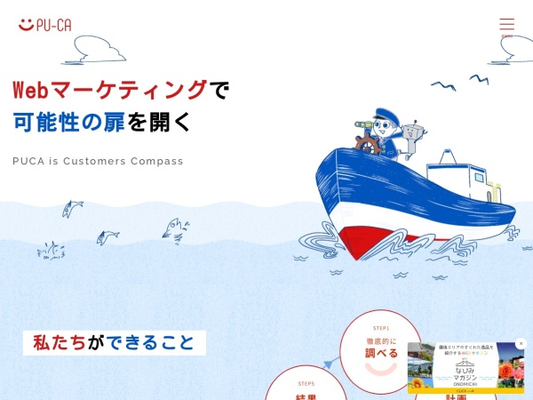 Screenshot of pu-ca.jp