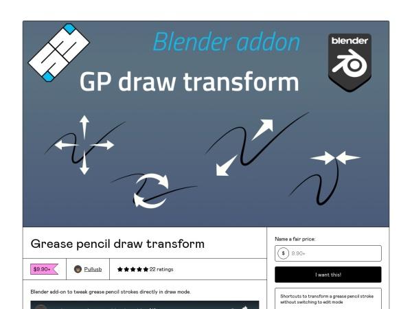 Screenshot of pullusb.gumroad.com