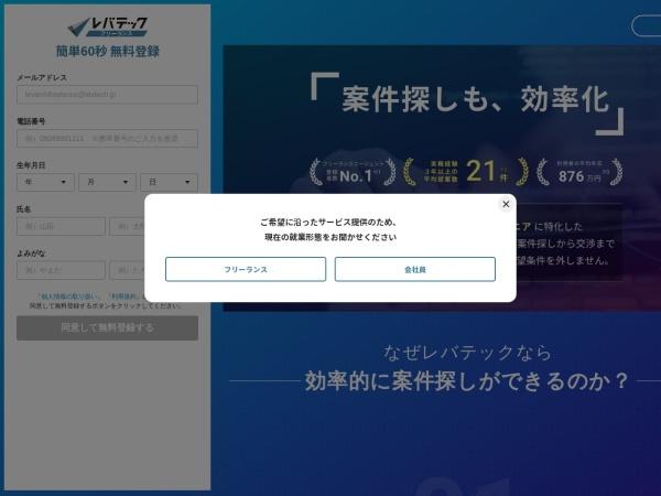 Screenshot of px.a8.net