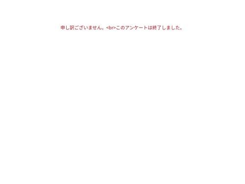 Screenshot of questant.jp