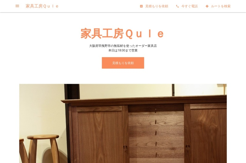 Screenshot of qule.business.site