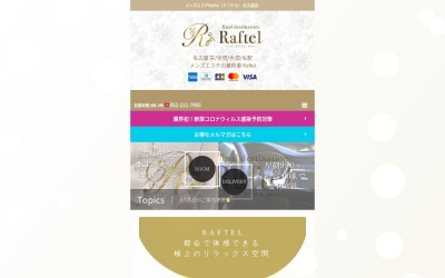 Screenshot of raftel-spa.com