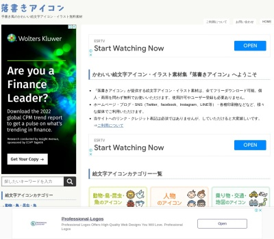 Screenshot of rakugakiicon.com