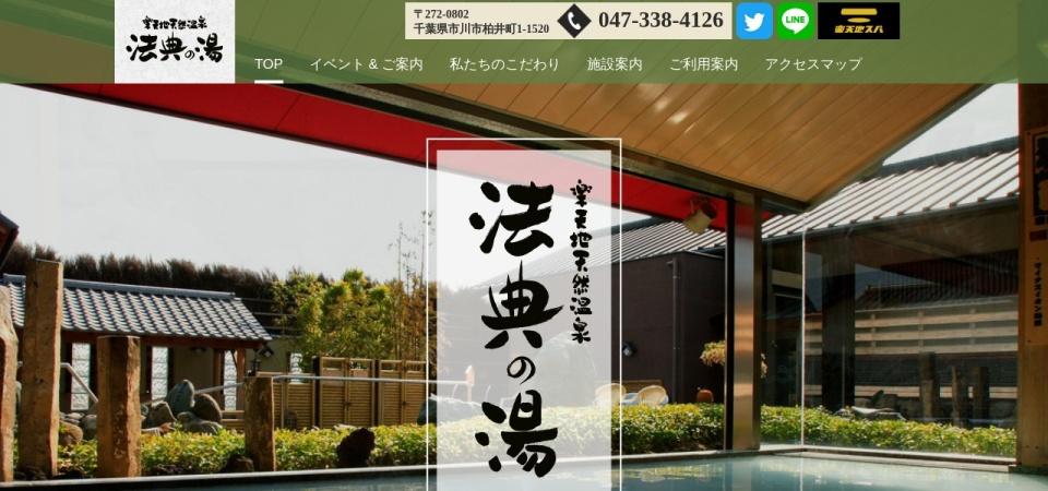 Screenshot of rakutenchi-oasis.com