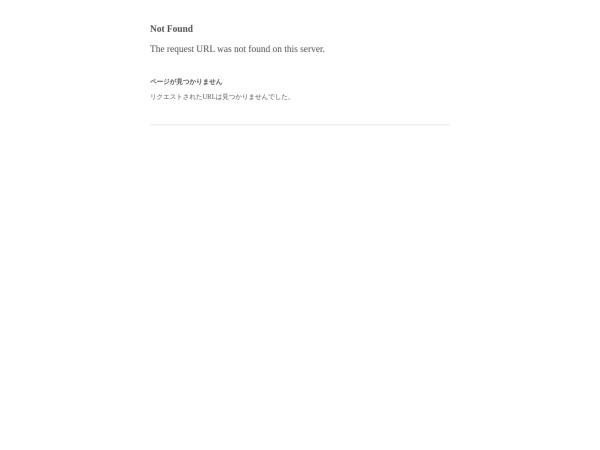 Screenshot of ramen-koike.raku-uru.jp