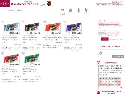 https://raspberry-pi.ksyic.com/main/index/pdp.id/102,103,104,105,106,107