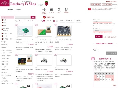 Screenshot of raspberry-pi.ksyic.com