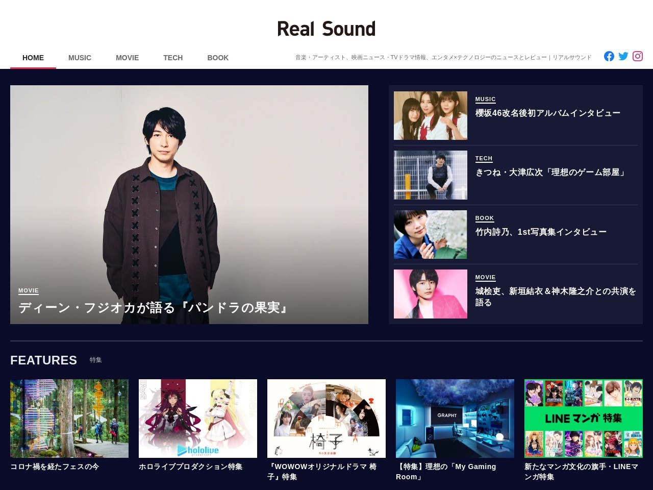 https://realsound.jp/2018/10/post-267089.html