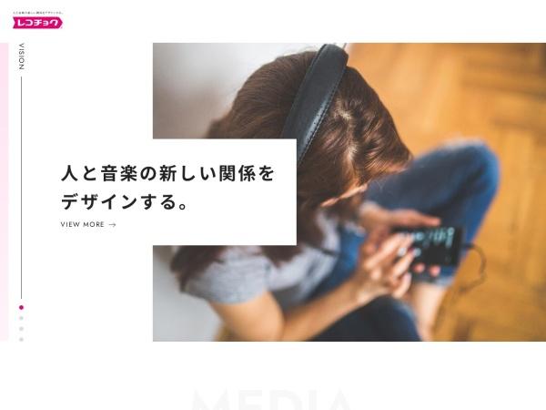 Screenshot of recochoku.jp