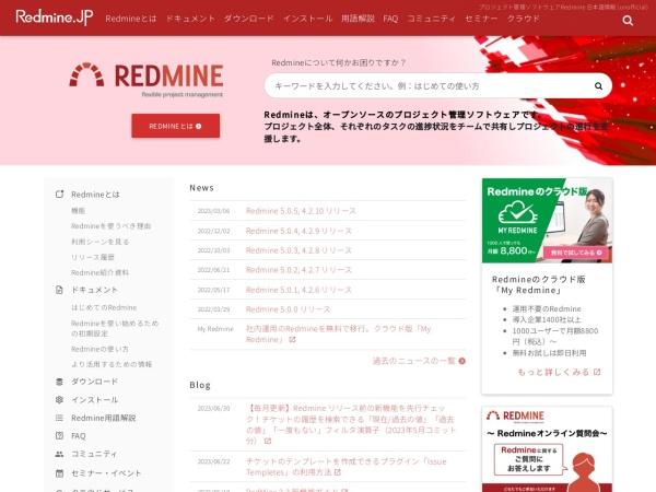 Screenshot of redmine.jp