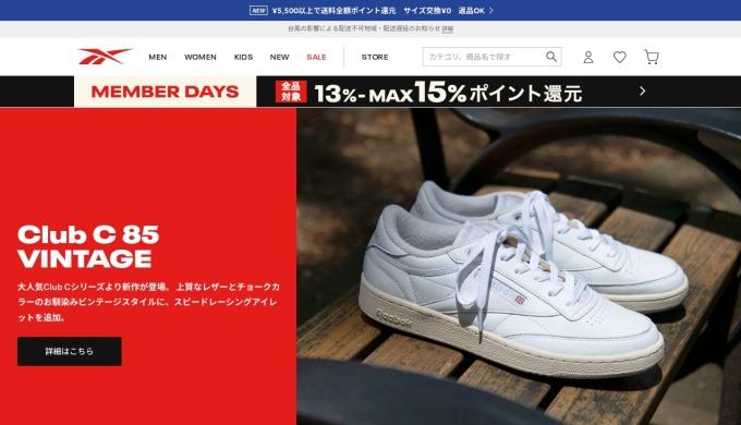 Screenshot of reebok.jp