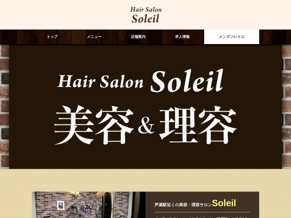 Screenshot of relaxation-soleil.com