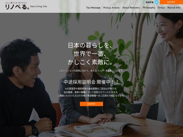 Screenshot of renoveru.co.jp