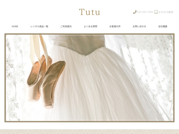 Screenshot of rent-tutu.com