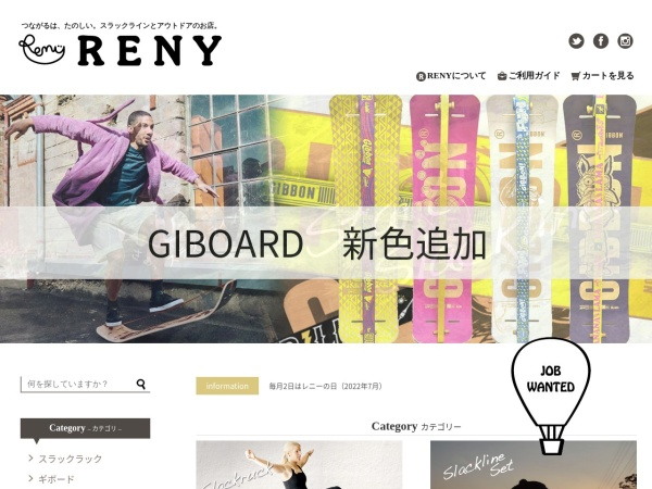 Screenshot of reny.jp