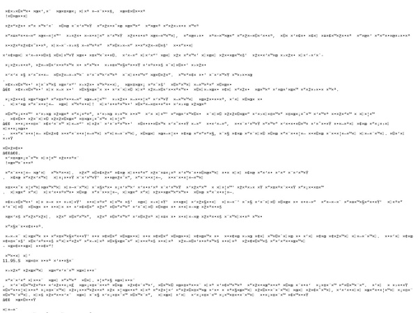 Screenshot of repositories.lib.utexas.edu