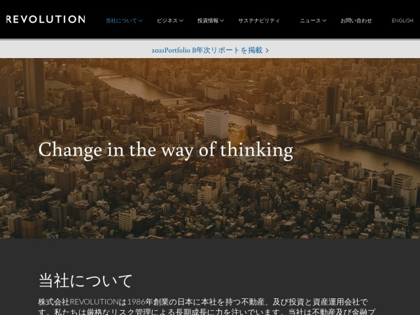 Screenshot of revolution.co.jp
