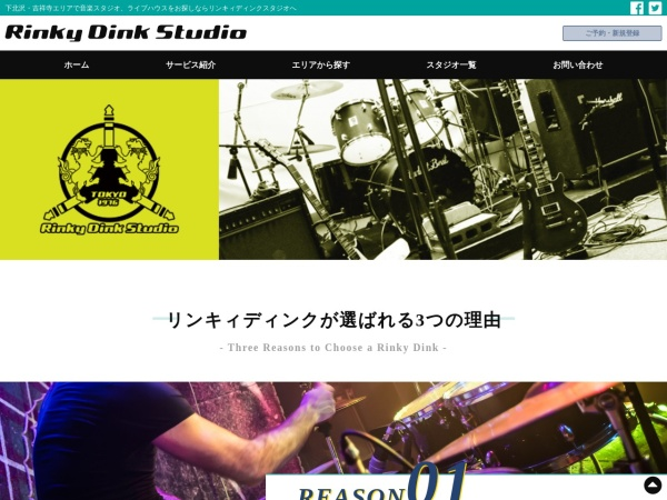 Screenshot of rinkydinkstudio.jp
