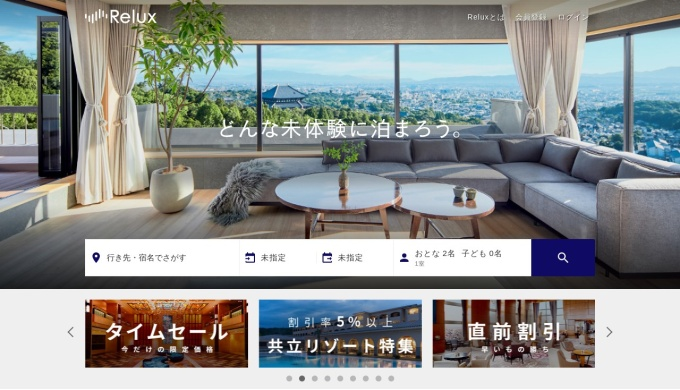 Screenshot of rlx.jp