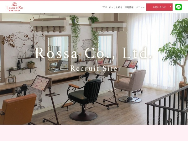 Screenshot of rossa-ro.co.jp