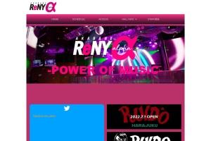 赤羽ReNY alph