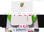 https://ryo.nagoya/2014/06/02/cheero-energy-plus-12000-hikaku.html
